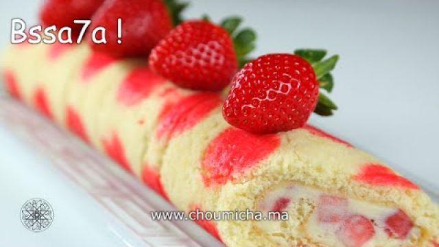 Gâteau roulé imprimé aux fraises | شميشة : حلوى ملفوفة منقطة محشوة بالفراولة