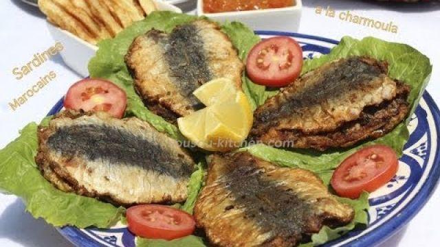 Recette de Sardines farcies à la chermoula السردين بالتشرمولة Moroccan Sardines with Chermoula