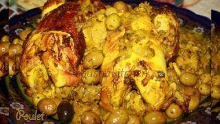 Poulet à la marocaine دجاج على الطريقة المغربية Chicken the Moroccan way