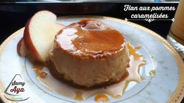 recette facile d'un delicieux flan aux pommes caramelisees
