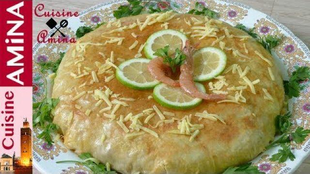 بسطيلة بالحوت أكثر من رائعة خطوة بخطوة و ناجحة - Pastilla au poisson
