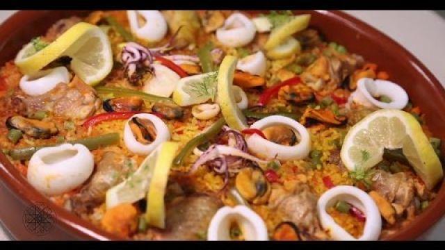 Paella au poulet et légumes شميشة : بايلا بالدجاج والخضر