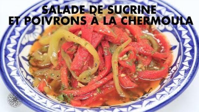 Choumicha : Salade de Sucrine et Poivrons à la Chermoula | شميشة : سلطة الخس البلدي وفلفلة مشرملة