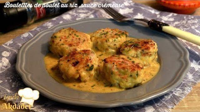 Recette de boulettes de poulet au riz ,sauce cremeuse recette facile et rapide