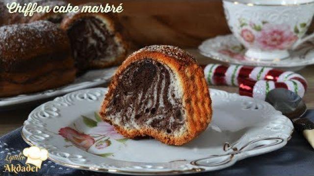 Recette du chiffon cake marbre