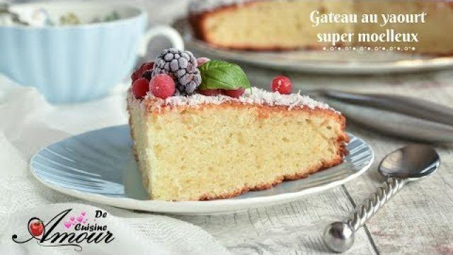 La meilleure recette de gâteau au yaourt extra moelleux
