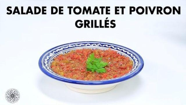 Choumicha : Salade de tomate et poivron grillés | شميشة : سلطة الطماطم والفلفل المشويين