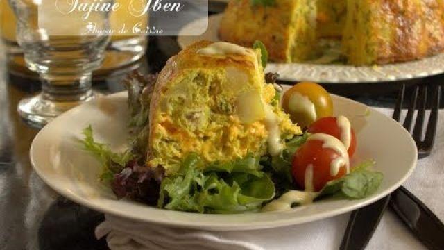 Tajine jben, tajine de fromage super bon et facile