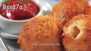 Croquettes de poulet كروكيت بالدجاج