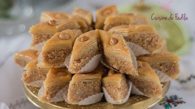 Baklawa aux cacahuètes ( Baklava)