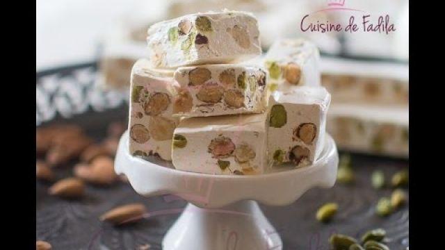 Nougat حلوى النوغة البيضاء