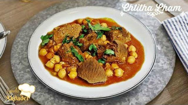 chtitha lham, ou viande de boeuf en sauce rouge