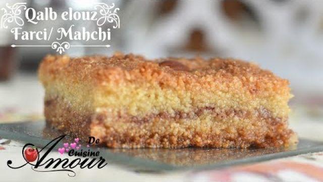 qalb elouz mahchi, qalb el louz farci réussi à 100 % pour ramadan