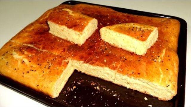 Pain fait maison - طريقة تحضير خبز الدار في الفرن