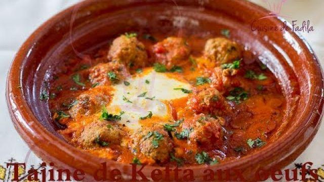 Tajine de kefta aux oeufs طاجين الكفتة بالطماطم والبيض