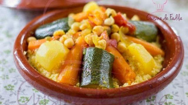 Couscous de maïs aux légumes كسكس بالذرة والخضار