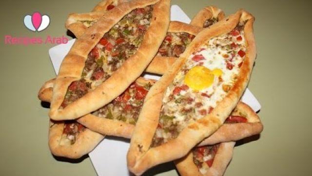 تحضير فطائر تركية سهلة ورائعة