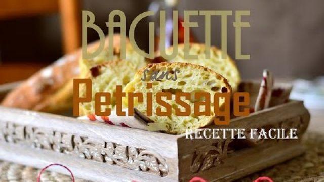 Baguette sans petrissage / Pain facile pour Ramadan 2017